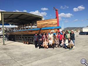 Βούλγαροι Tour Operators